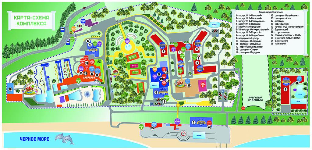 аквалоо отель развлекательный комплекс отзывы Пансионат  Аква Лоо  (Сочи (Лазаревское)) - официальные.